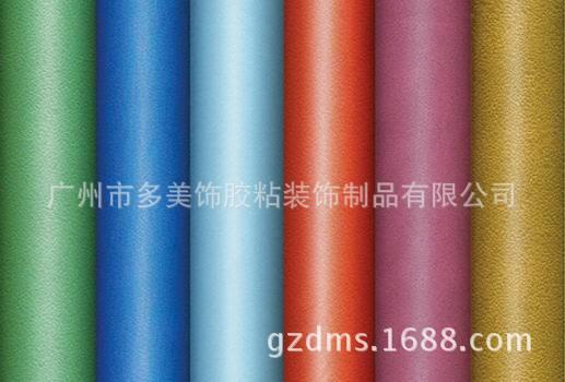 素色PVC波音软片波音软片广告纸自粘带胶厂家直销