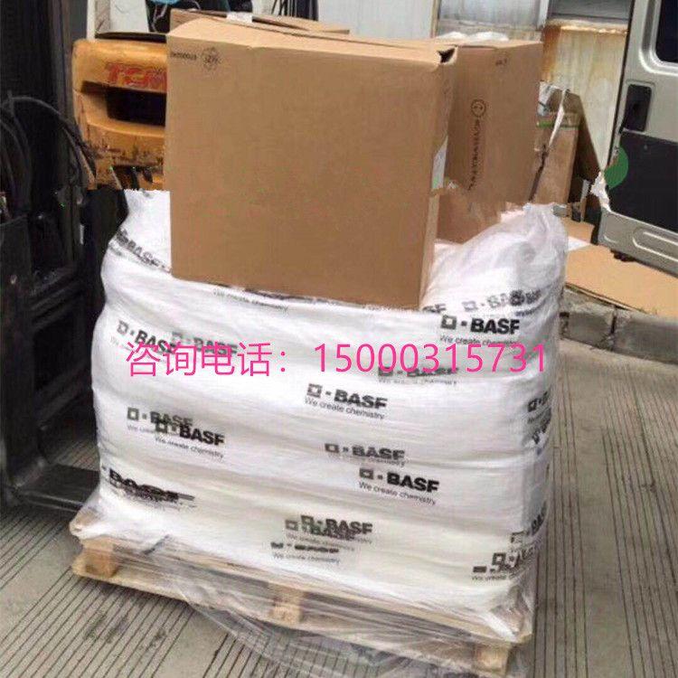 巴斯夫(BASF)Tinuvin 234 紫外线吸收剂234