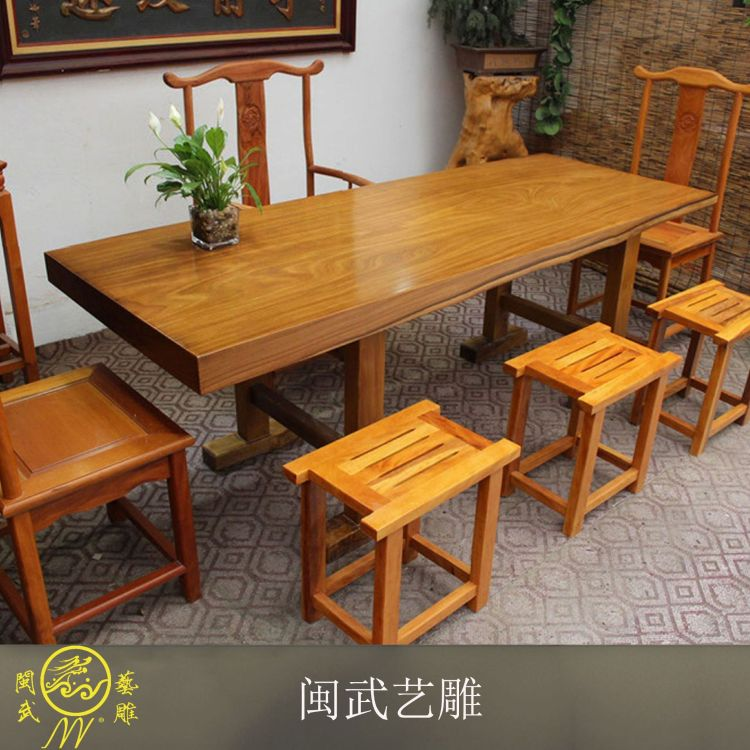 非洲柚木王大板桌实木大板简约商务老板办公会议桌画案工厂直销