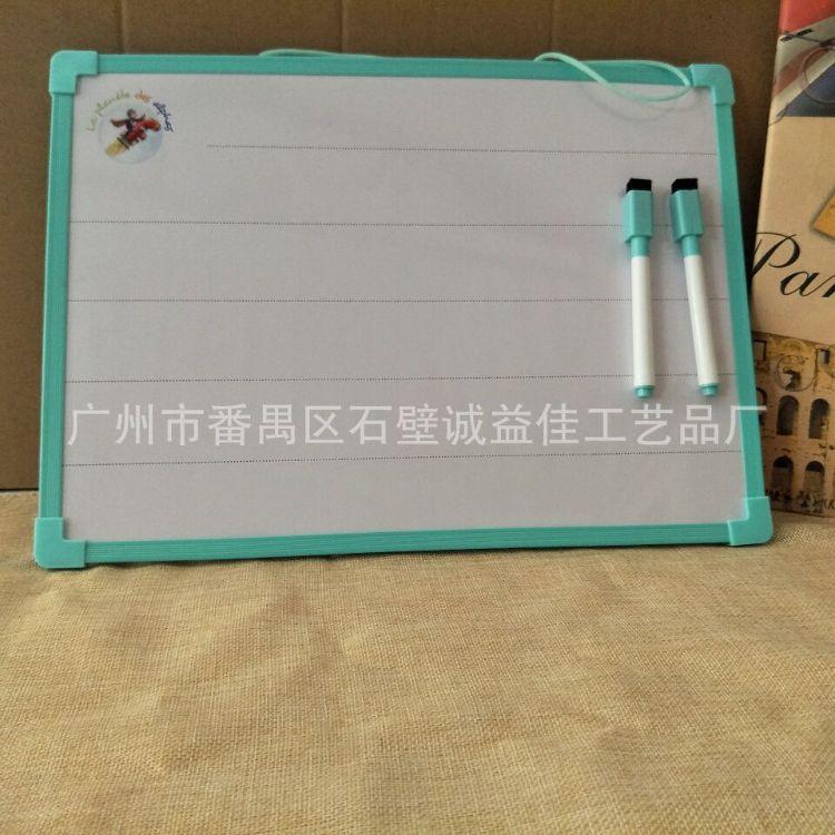 厂家定制磁性防水写字板 儿童早教画板 磁性留言板 可擦留言板