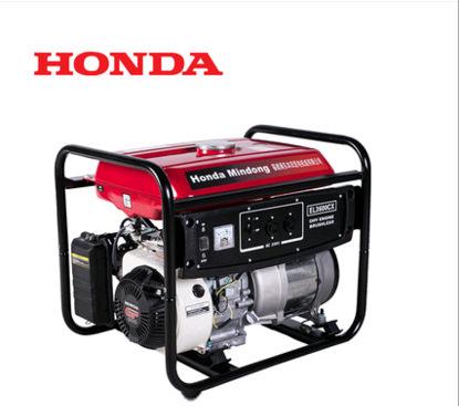 原装HONDA本田EL3600CX 3kW汽油发电机组,小型家用防汛救灾发电机