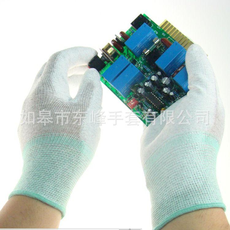 【厂家销售】防静电涂掌手套 碳纤维涂掌 尼龙线手套 品质保证