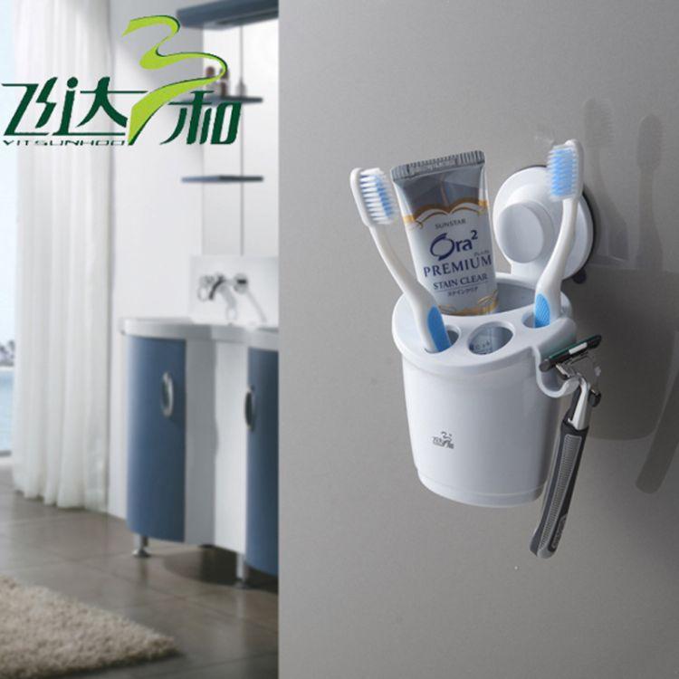 飞达三和吸盘牙刷筒剃须刀架浴室洗漱用强力吸壁免打孔吸盘置物架