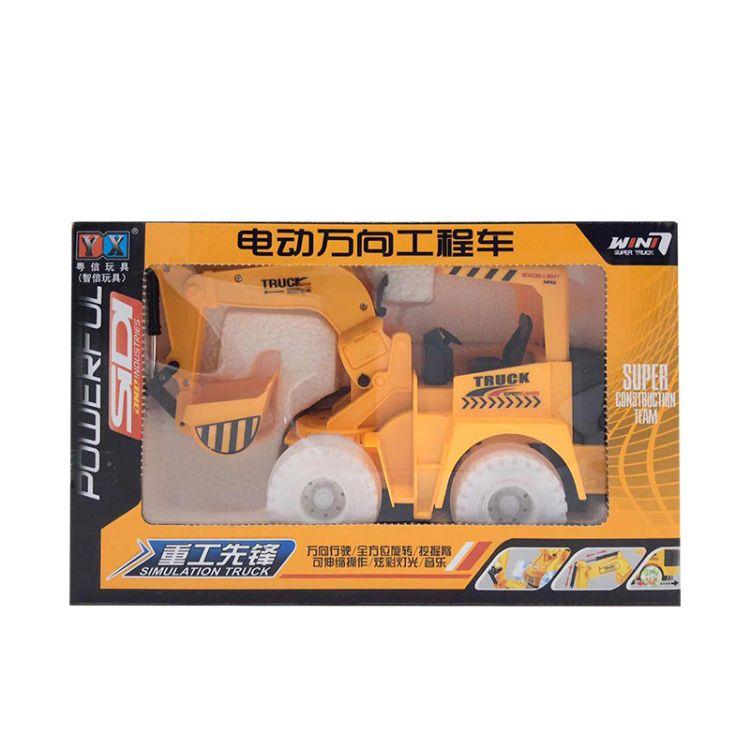 现货批发电动挖掘机抓木机声光电动万向轮儿童玩具车挖土机