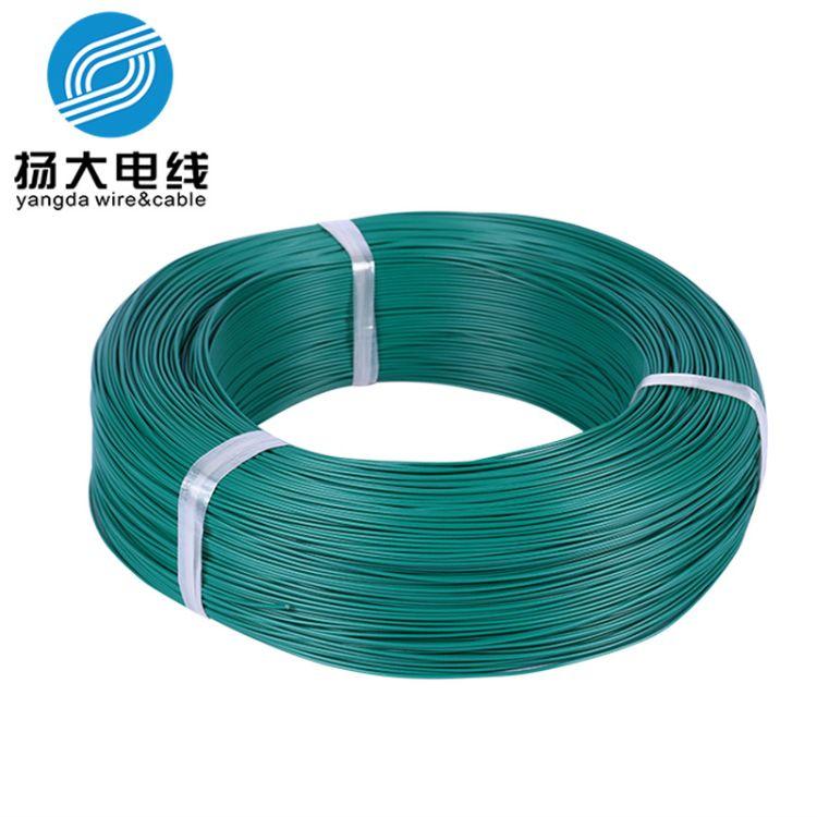 1571 26AWG细电源线镀锡铜PVC充电线细铜线连接线 美标电子线