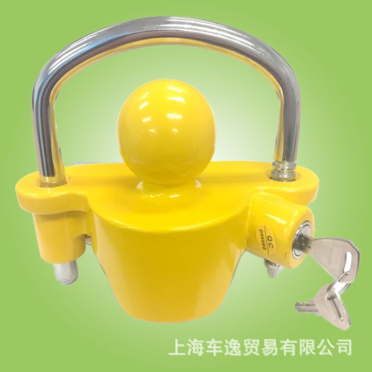 8201.120 U型黄色拖车锁 拖车锁 高品质花篮锁