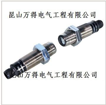 苏州光电传感器专业生产厂家 圆柱型光电传感器 BR100-DDT价格 诚信为本 万得罗森