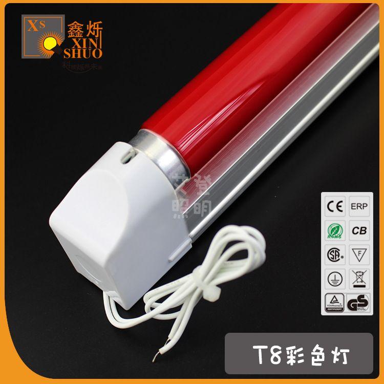 【爆款热销】T8 10W 红色灯管 33公分cm灯管 彩色荧光灯管 带支架