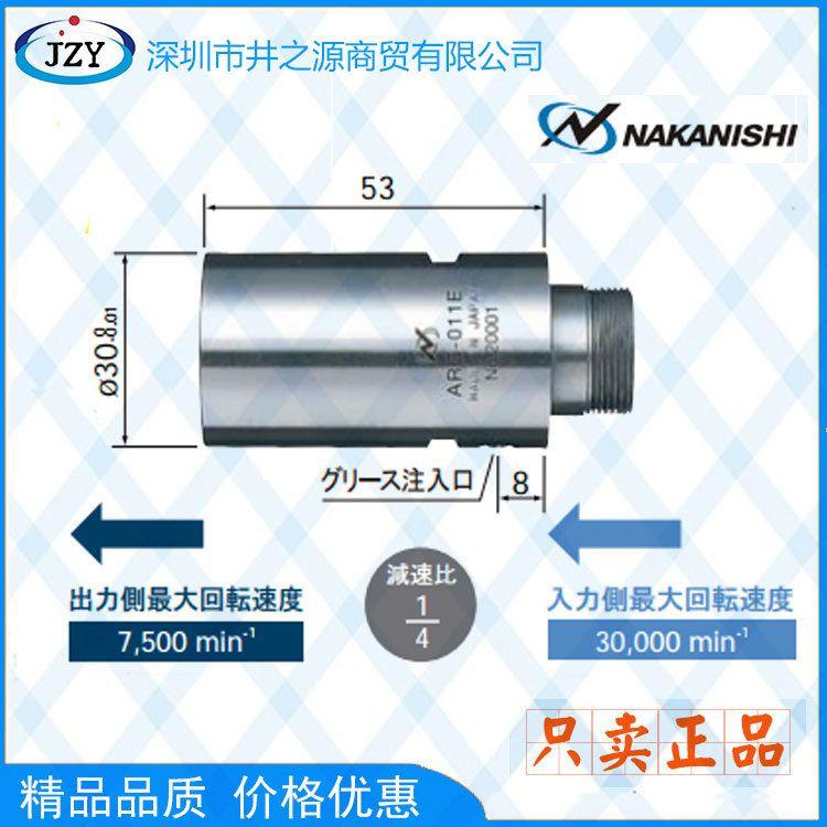 主轴电机减速轴arg011e ARG-011E减速马达-日本中西Nakanish(NSK)