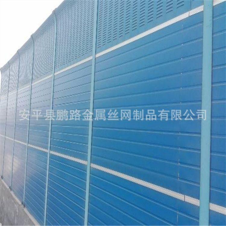厂家定制 高速公路金属透明声屏障 厂区声屏障 高速公路声屏障
