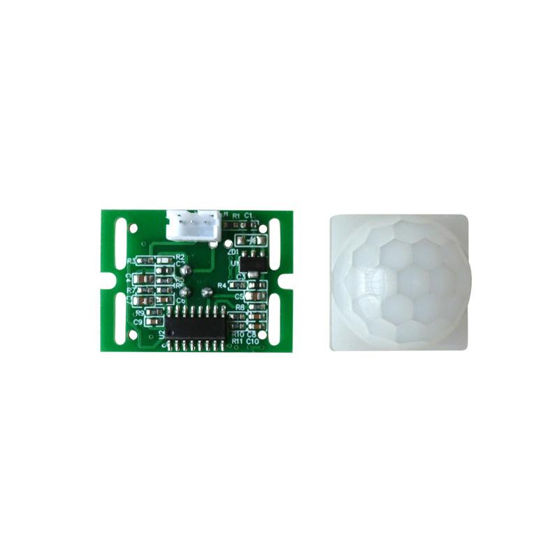 6人体红外感应模3-16V 红外传感器 声光控感应模块 距离10-12米