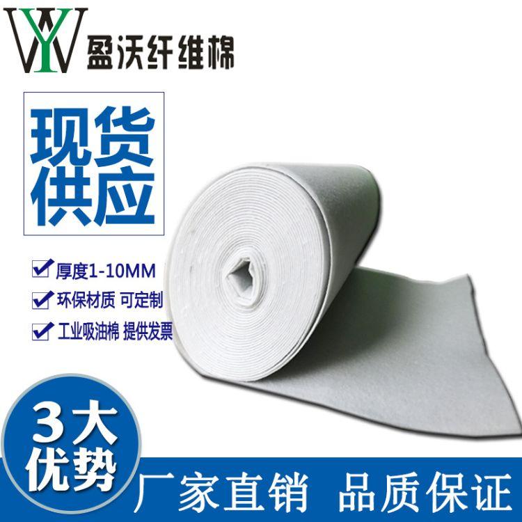 厂家直销卷状吸油棉条 油烟机吸油棉 初效工业吸油棉  3MM可订制