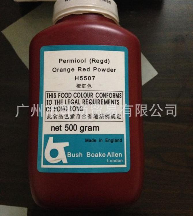 英国原装进口 BBA系列 橙红色素 食用色素 500G/瓶
