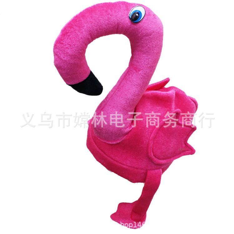 厂家直销密丝绒火烈鸟帽 复活节派对帽舞台装扮帽