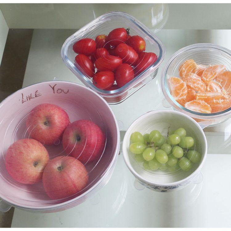 硅胶厂家现货 爆款环保硅胶拉伸碗盖6件套蔬菜水果保鲜碗盖可加热