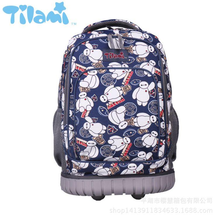 厂家直销 中小学生拉杆书包 手拉书包 护脊减压 旅行双肩包 背包