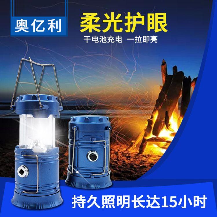 厂家直销新款电池露营灯手握应急灯运动户外LED手电筒帐篷灯