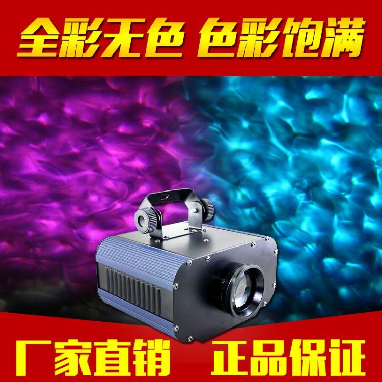 LED图案灯婚庆灯光背景灯光激光灯 舞台水纹灯KTV包房灯LED水纹灯