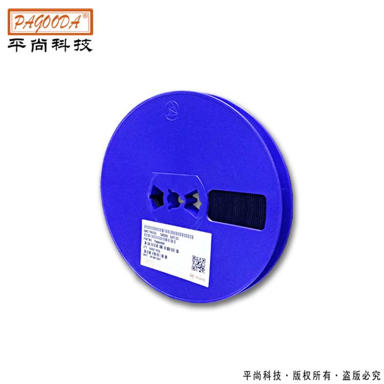 供应贴片二三极管s8550 原装长电大功率晶体管 2ty丝印 可送样