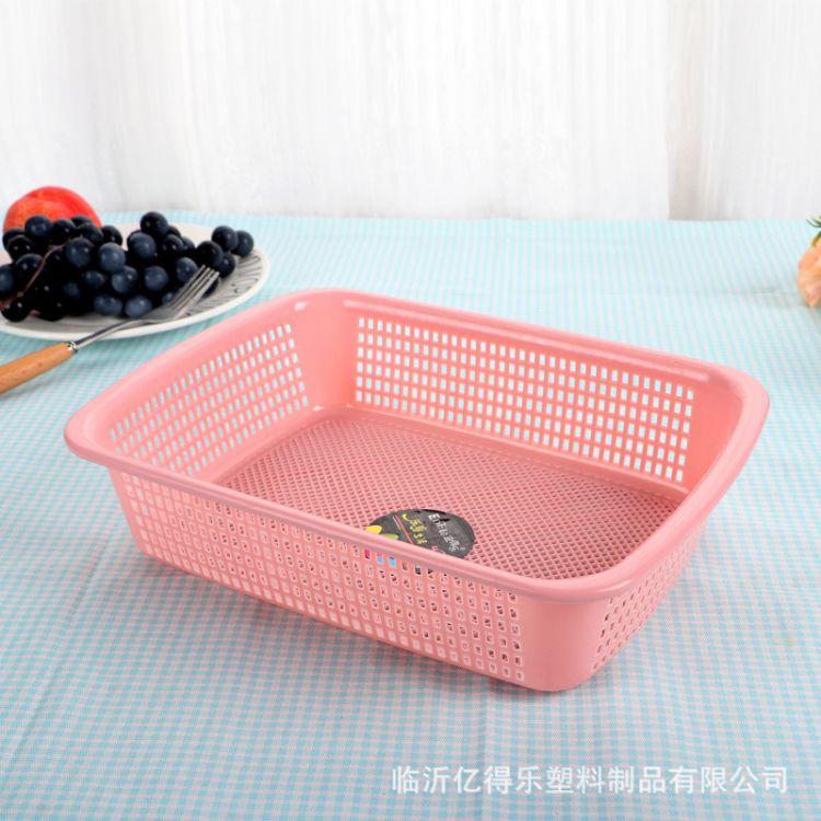 塑料小长方筛 收纳篮 洗菜篮 菜篮子 水果收纳 厨房篓筐 菜筐沥水