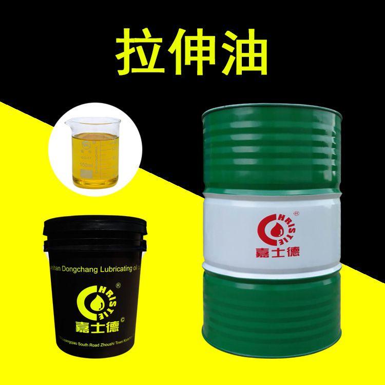 批发 嘉士德CL305铜拉伸油 金属拉伸油 拉丝油