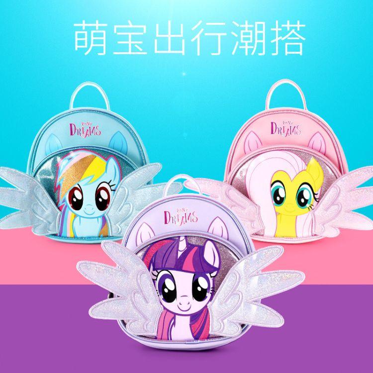 小马宝莉新款儿童斜挎包 小女孩可爱时尚包包