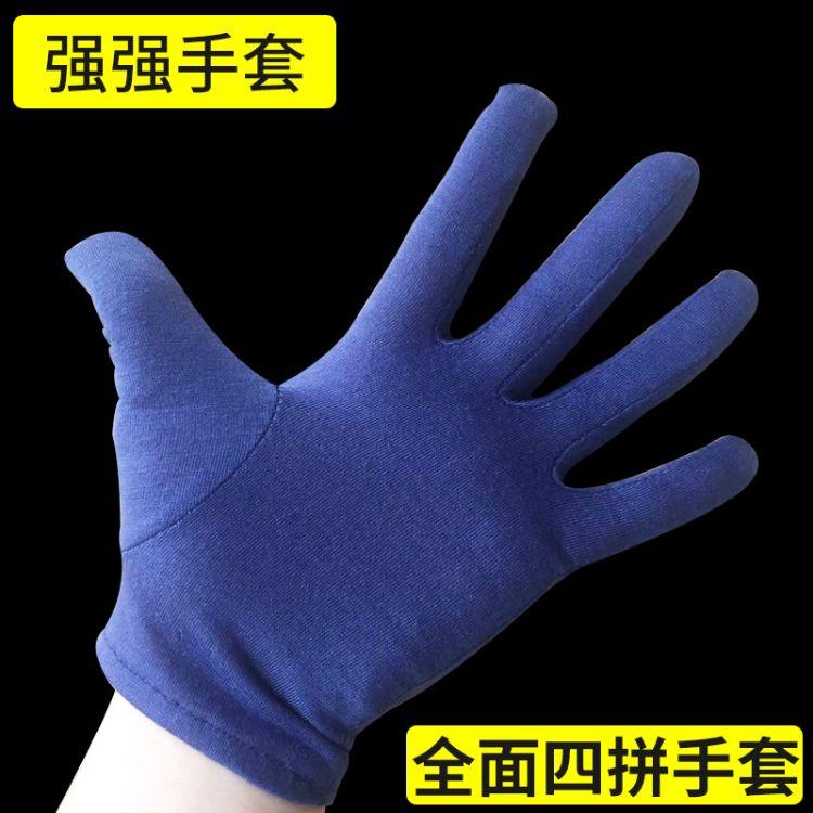 紫色劳保纯棉劳保手套工业 司机防滑手套批发