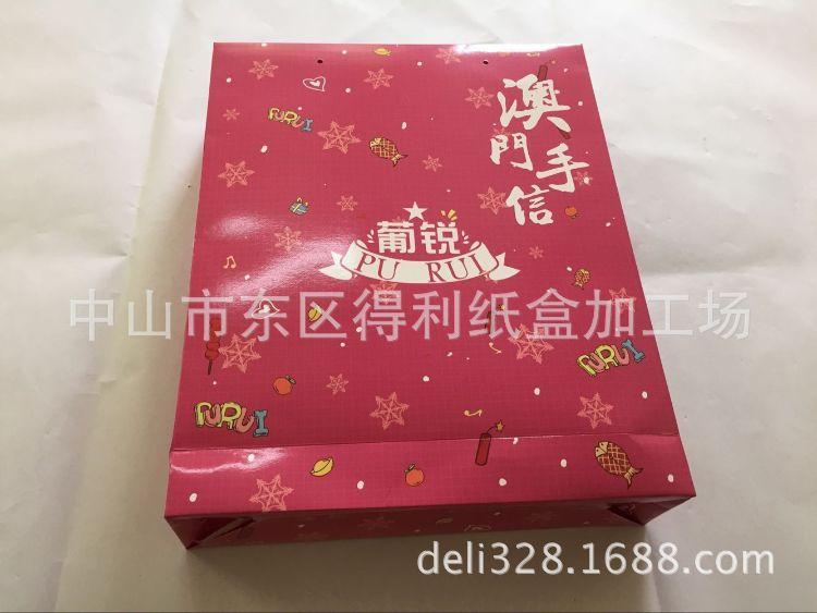 厂家直销可定制胶印手提袋食品袋节日颁奖纪念包装袋纸袋