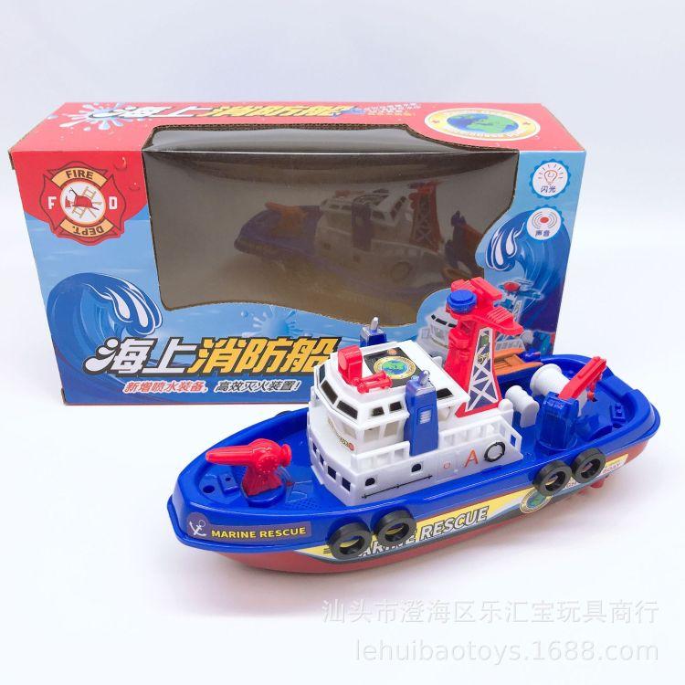 电动消防船 中文包装 灯光音乐游水喷水消防船 地摊热销新奇玩具