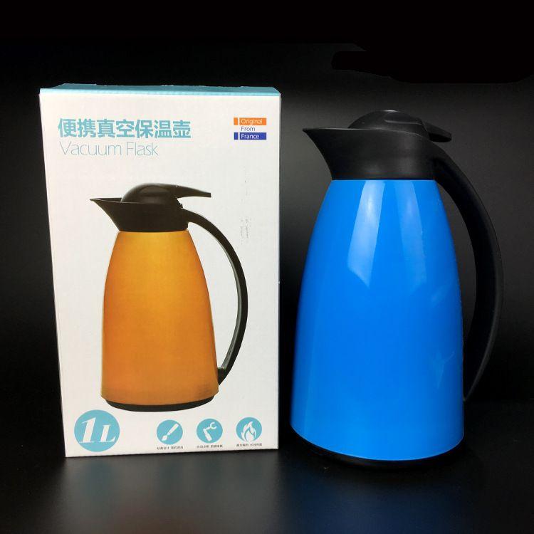 新款玻璃内胆真空热水壶定制创意咖啡壶大容量保温瓶会销礼品批发