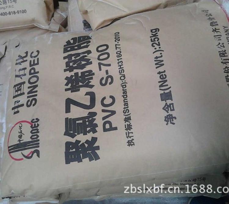 PVC塑料原料生产厂家 聚氯乙烯树脂 量大优惠