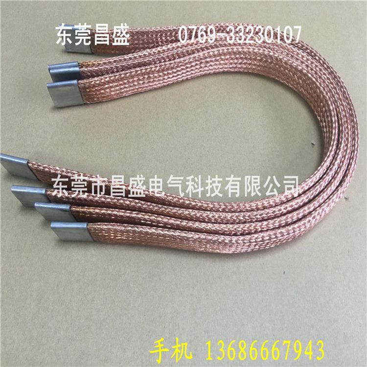 t2紫铜导电带 扁平铜编织带软连接 电器装置软铜绞线型号