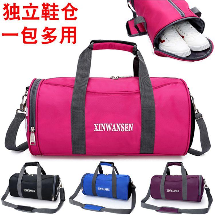 运动健身包男手提圆筒包女单肩斜挎训练包牛津布可折叠小行李袋鞋