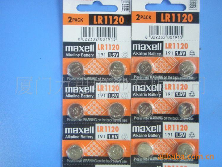 CR1220麦克赛尔锂电池厂家直销纽扣电池现货批发电池