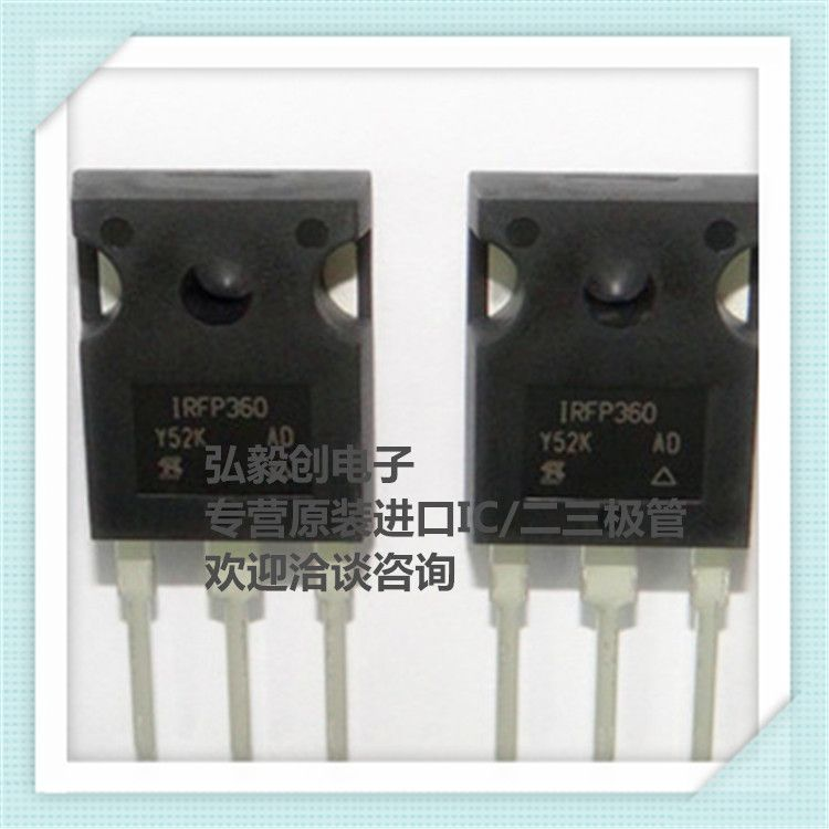 IRFP360 IRF360PBFTO-247场效应管400V/23A 280W全新原装品质保障