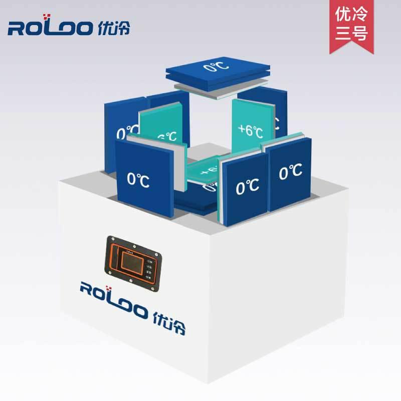2~8℃精确控温冷链包装箱 医药冷链包装箱 疫苗冷藏箱 药品快递箱