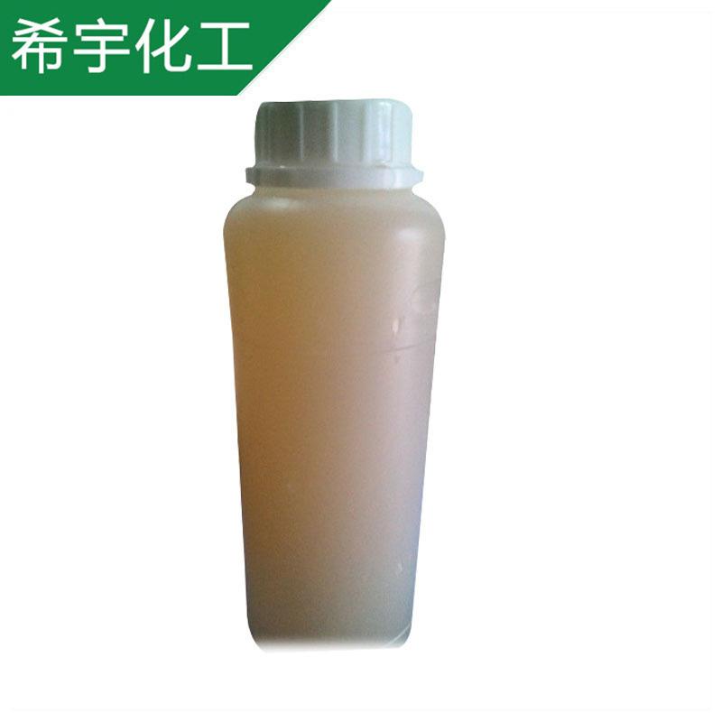厂家批发 铝压铸水性脱模剂 环保水性脱模剂材料