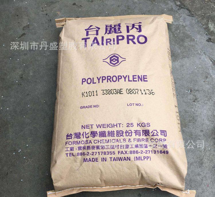 透明耐高溫pp 供應-透明耐高溫PP/臺灣化纖/K1011眾塑