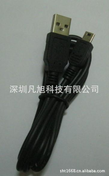 【定制生产 】优质5p手机数据线 数据线厂家 (图)