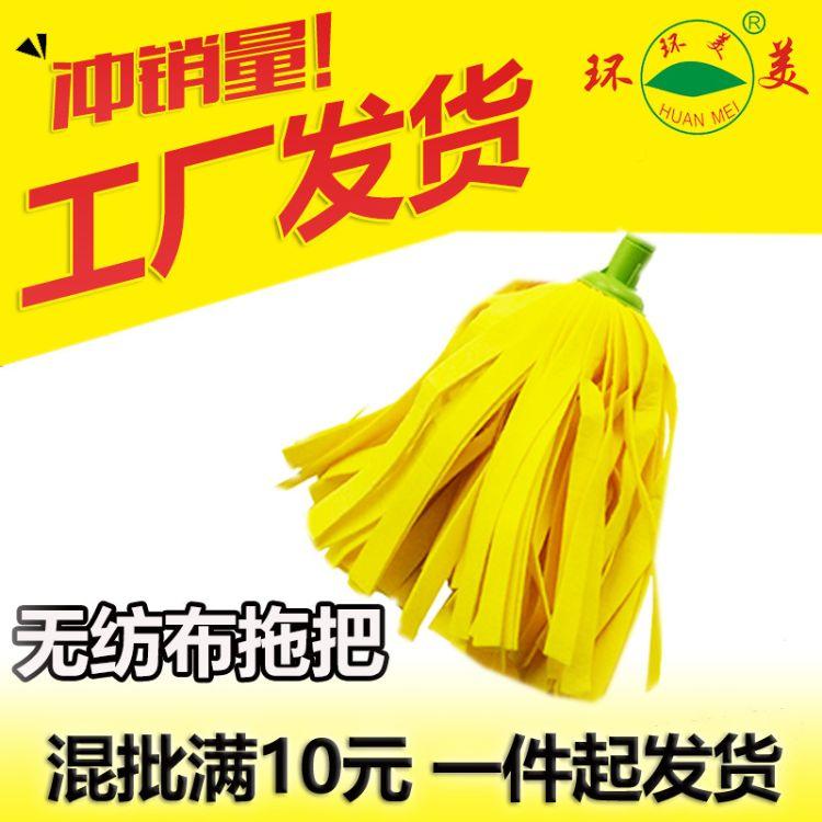 厂家黄色纺布拖头 水布拖清洁地面拖把