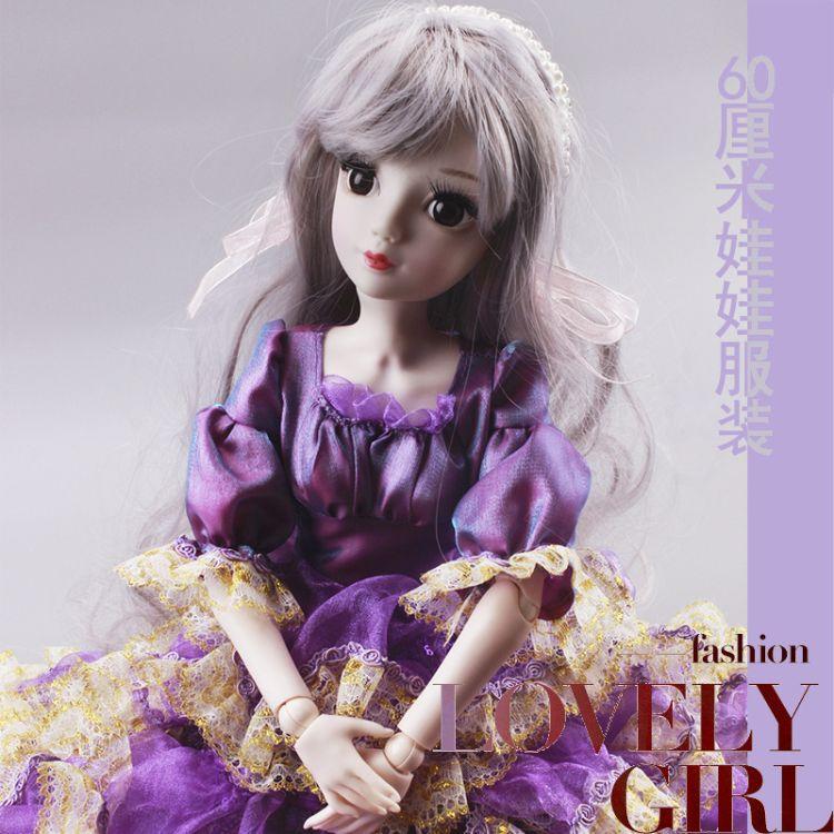 60厘米娃娃服饰衣服配件批发价格 bjd搪胶素体芭芘洋娃娃玩具批发零售
