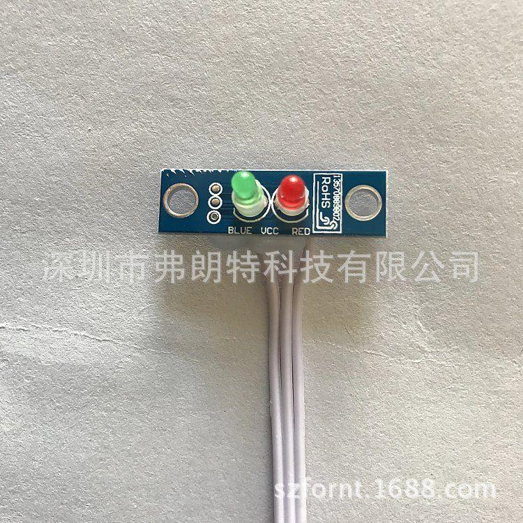 丽翔专用信号指示灯
