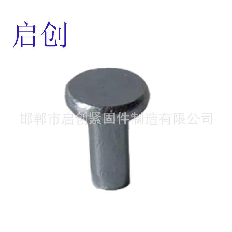 厂家直销铁铆钉 半圆头 平头  半空心铆钉 镀锌现货规格齐全