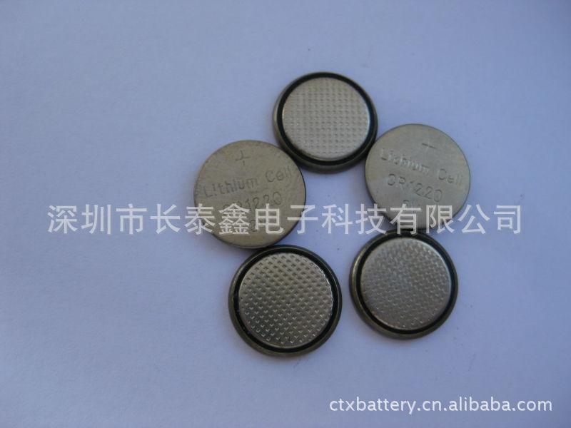 纽扣电池CR1220