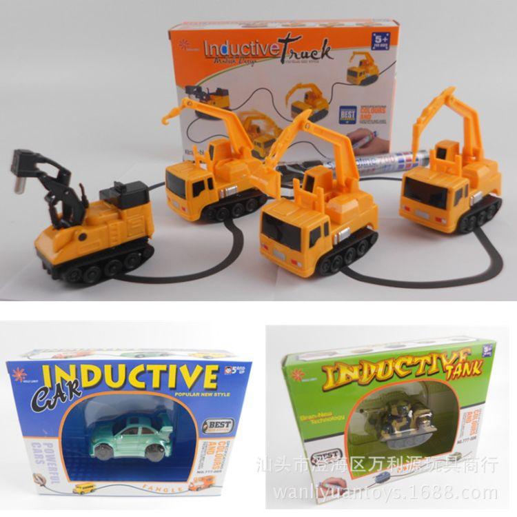 画线感应车 划线跟车笔工程车玩具 自动感应识路坦克 划线汽车