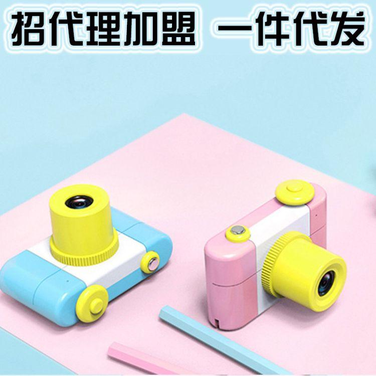 爆款兒童數碼相機玩具運動錄像機微型數碼照相小單反小孩生日禮物
