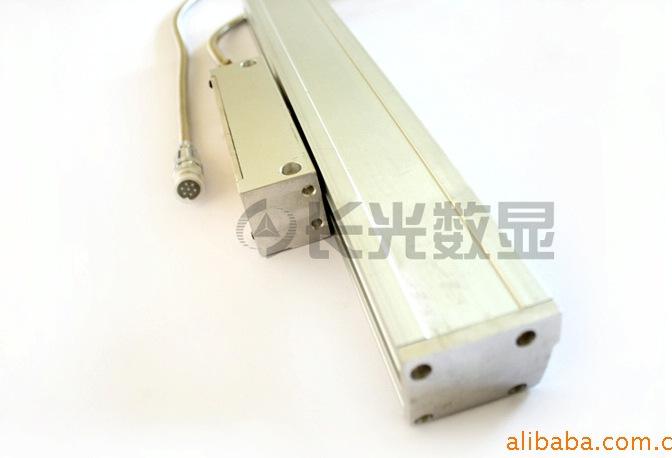 SGC-7型光栅尺  长春光机数显技术有限公司 长春光栅尺  传奇数控