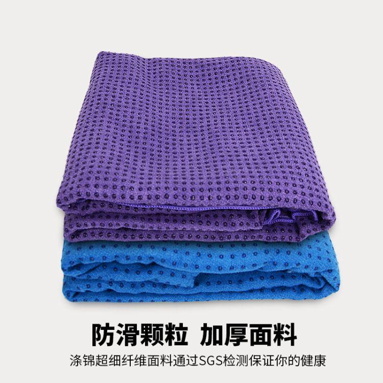 【瑜伽砖专供】硅胶防滑铺巾加厚环保无味防臭瑜伽垫铺巾183*65CM