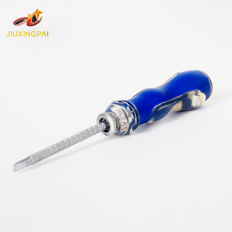 螺丝刀 批发带磁一字蓝色螺丝刀五金工具 多功能螺丝起子五金工具