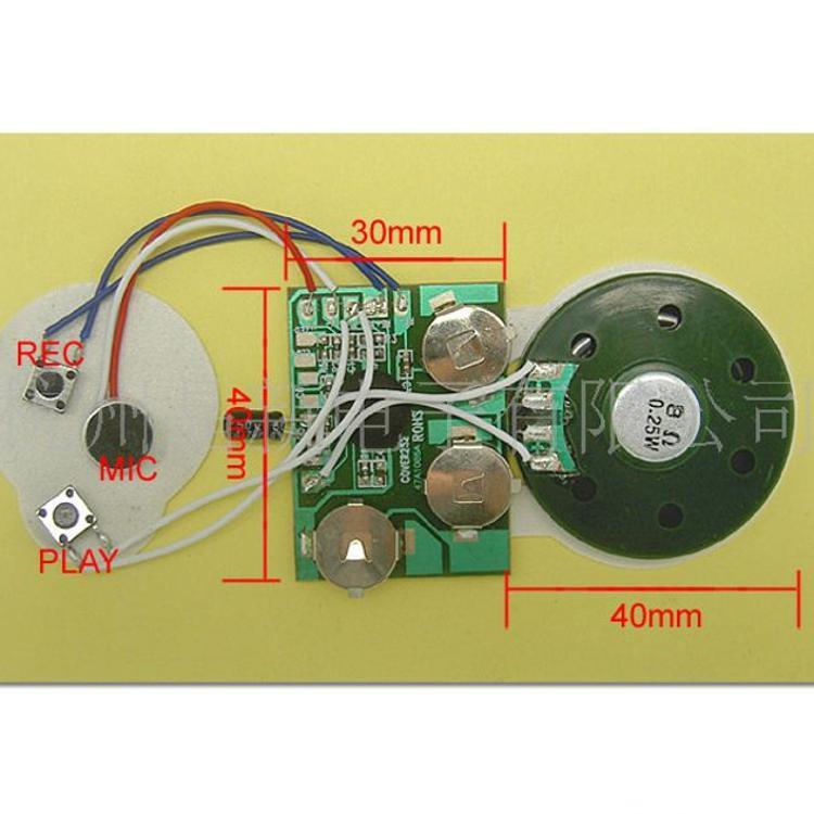 录音机芯、音乐IC、电子、发声器、集成电路、玩具机芯、童装